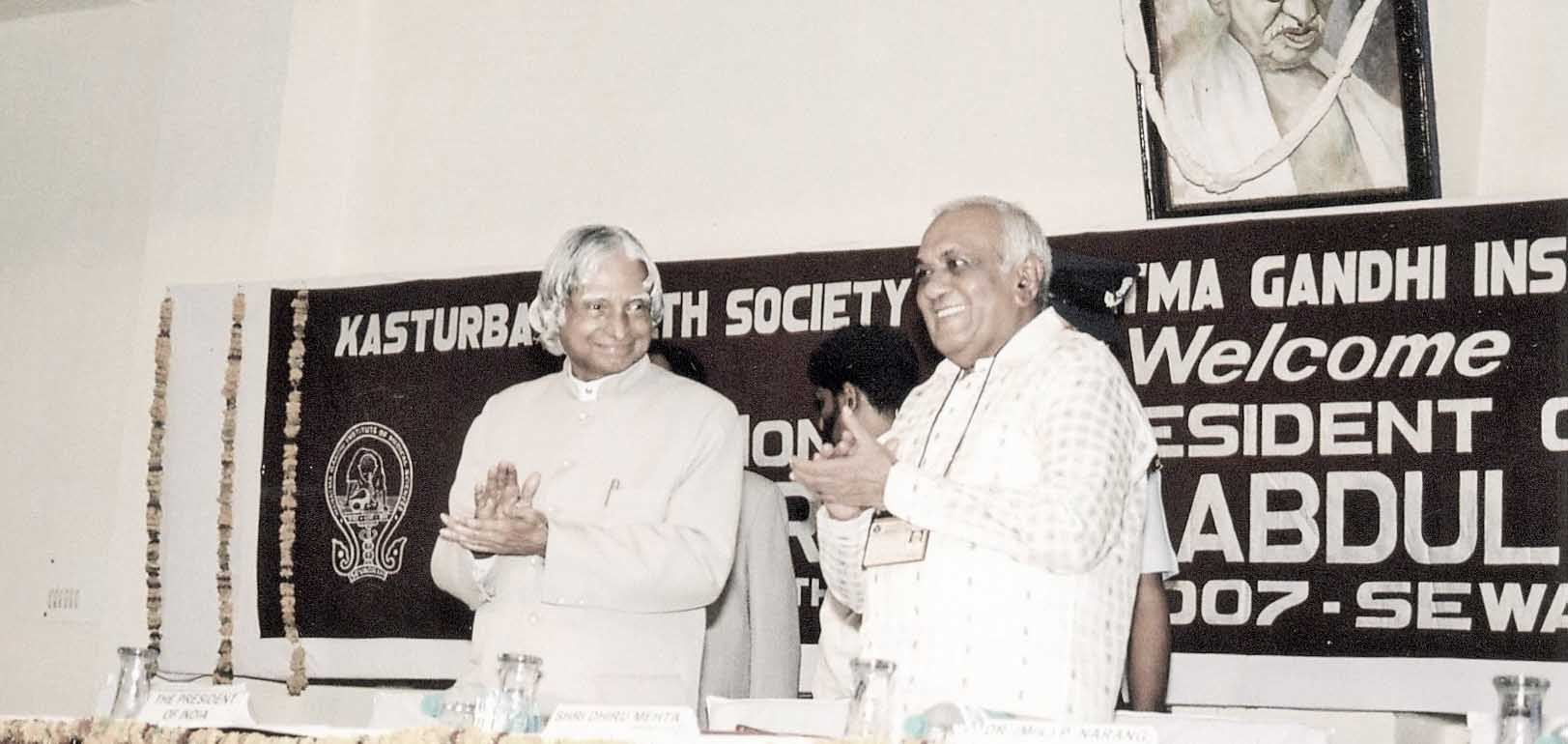 Abdul Kalam - then President of India in 2007