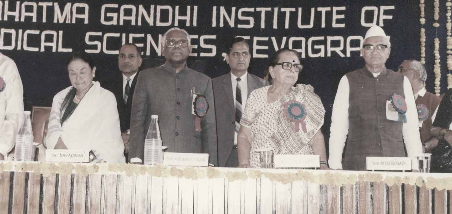 Then Vice-President of India- KR Narayanan in 1992
