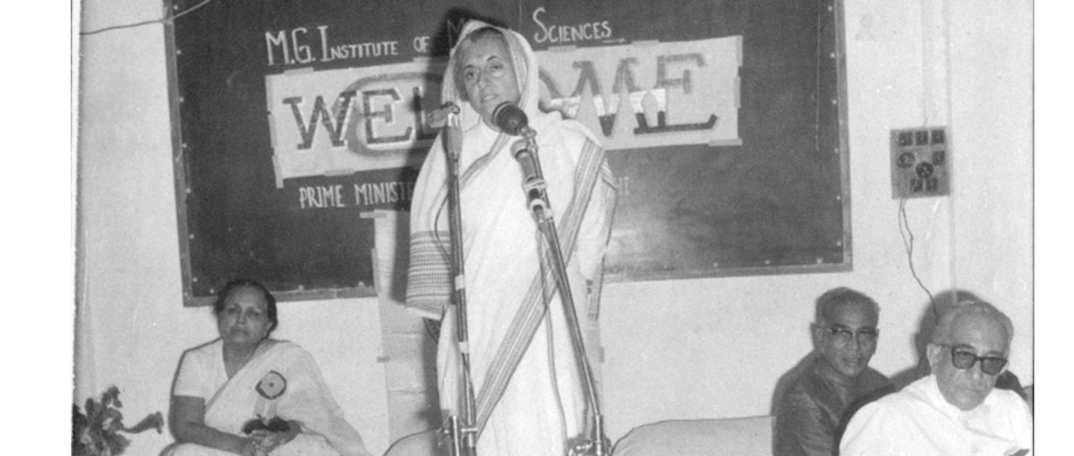 Indira Gandhi at MGIMs - Then Prime Minister of India