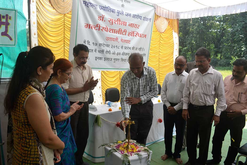 Diagnostic cum Therapeutic Multispeciality Health  camp organised at Melghat