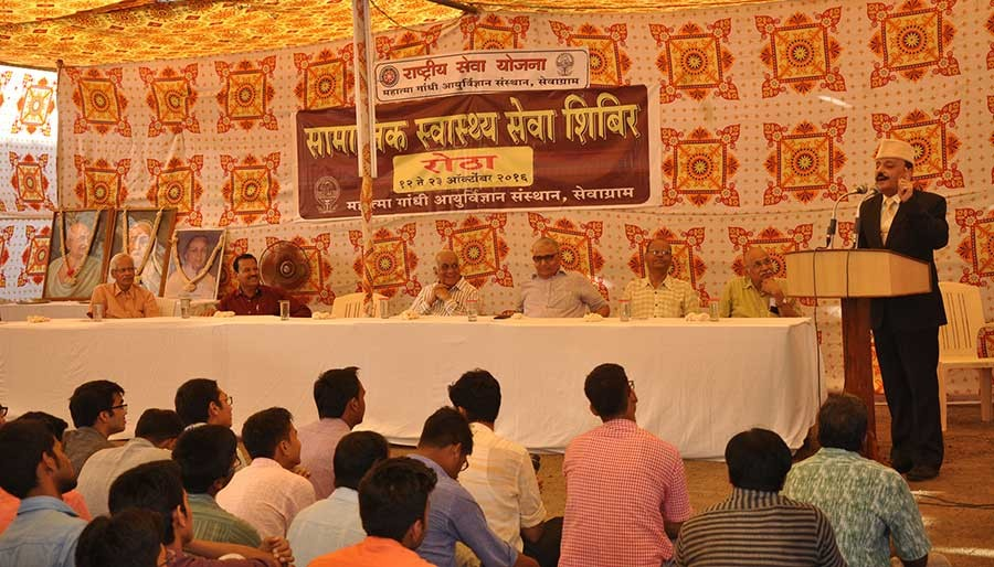Dr VP Mishra inaugurates the Social Service Camp