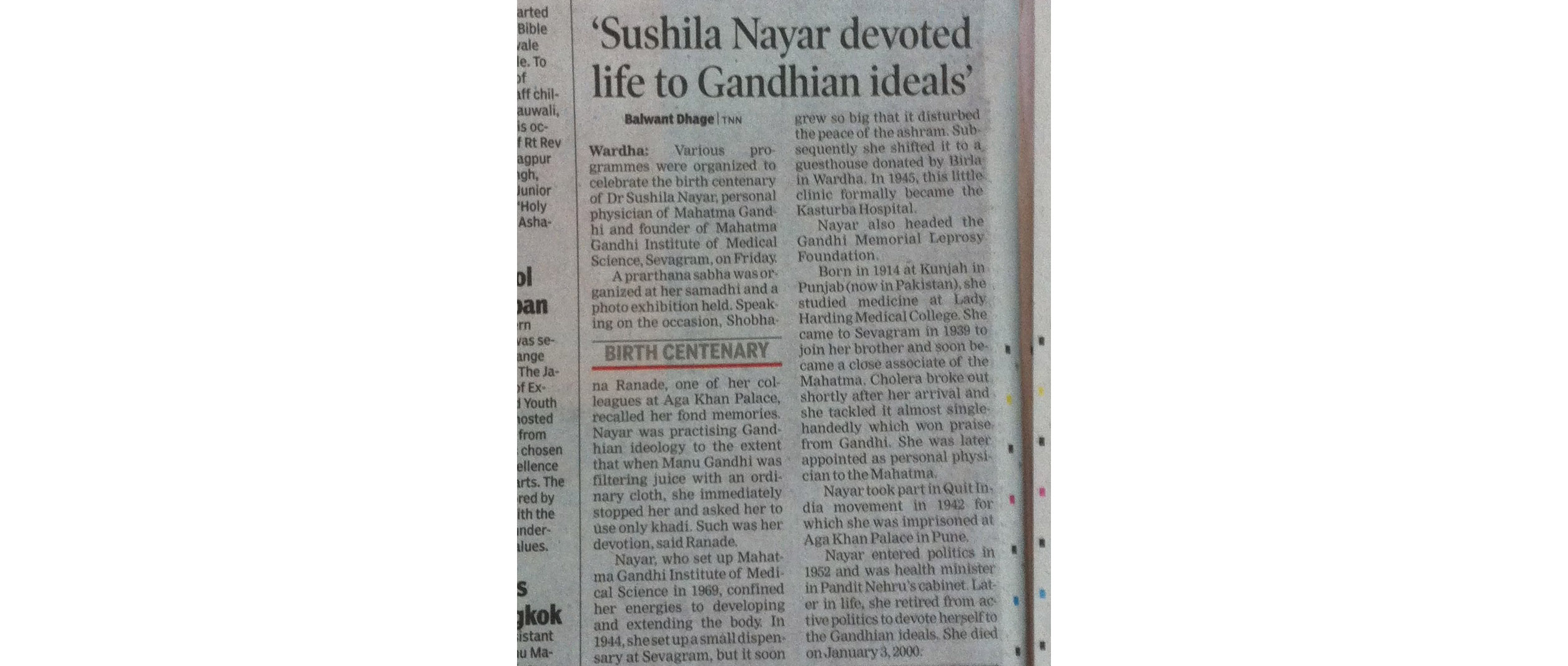 Times of India - 27/12/2014