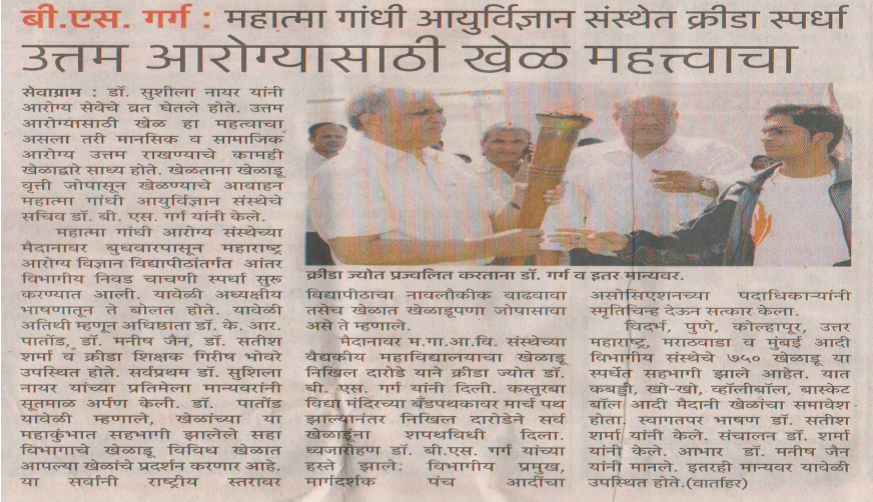 The Lokmat Times - 15/10/2015