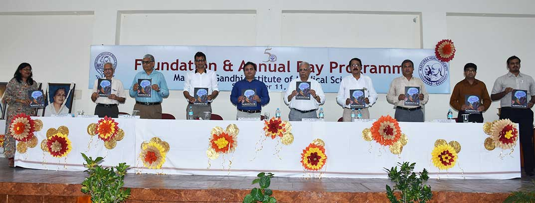 Foundation and Annual Day celebration held